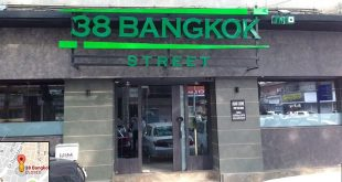 Mumbai South East Asian Restaurant: 38 Bangkok Street, Fort