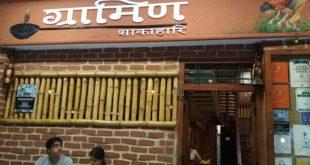 Gramin, Koramangala 7th Block, Bangalore North Indian Restaurant