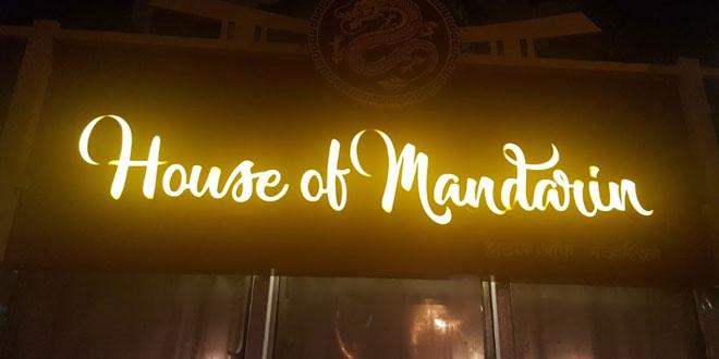 House of Mandarin, Hill Road, Bandra West, Mumbai Chinese Restaurant