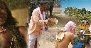 मायानगरी मायोंग, असम