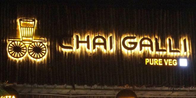 Chai Galli, Besant Nagar, Chennai Cafe Restaurant