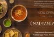Madhavrao, Prahlad Nagar, Ahmedabad Maharashtrian Restaurant