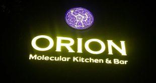Orion, Baner, Pune Modern Indian Restaurant
