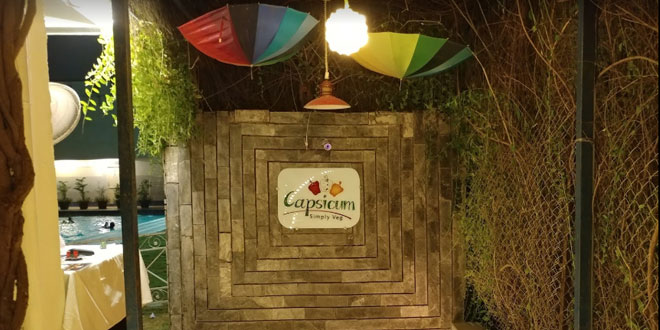 Capsicum, Gota, Ahmedabad North Indian Restaurant