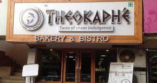 Theokaphe, Bodakdev, Ahmedabad Bakery