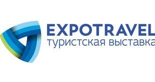 Expotravel: Yekaterinburg, Russia