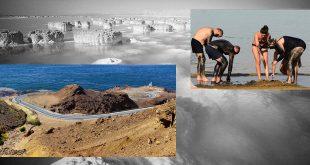 Dead Sea / मृत सागर