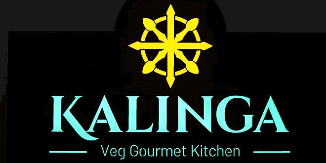 Kalinga Veg Gourmet Kitchen, Erandwane, Pune