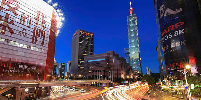 ताइवान की राजधानी: ताइपे से जुड़े रोचक तथ्य