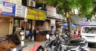 Ahmedabad-15, Vastrapur, Ahmedabad