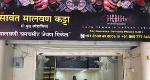 Sawants's Malwan Katta, Karve Nagar, Pune