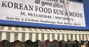 Sun & Moon Korean Restaurant, Worli, Mumbai