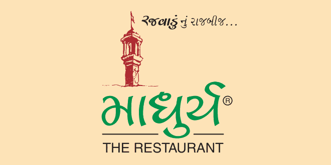 Madhurya, Bodakdev, Ahmedabad
