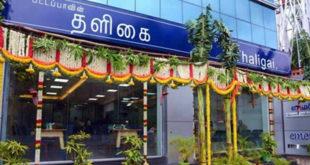Thaligai, Mylapore, Chennai South Indian Restaurant