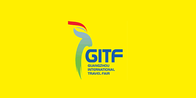 Guangzhou International Travel Fair