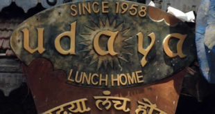 Udaya Lunch Home, Chembur, Mumbai