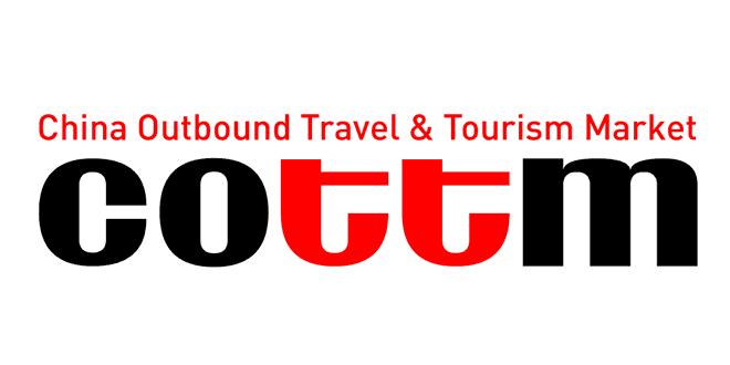COTTM: China Outbound Travel & Tourism Market Expo Beijing